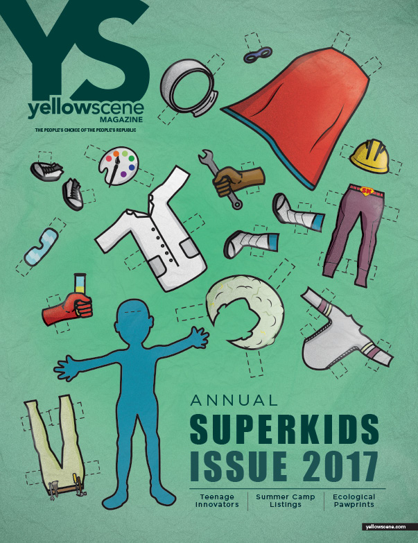 YS Issue: March 2017