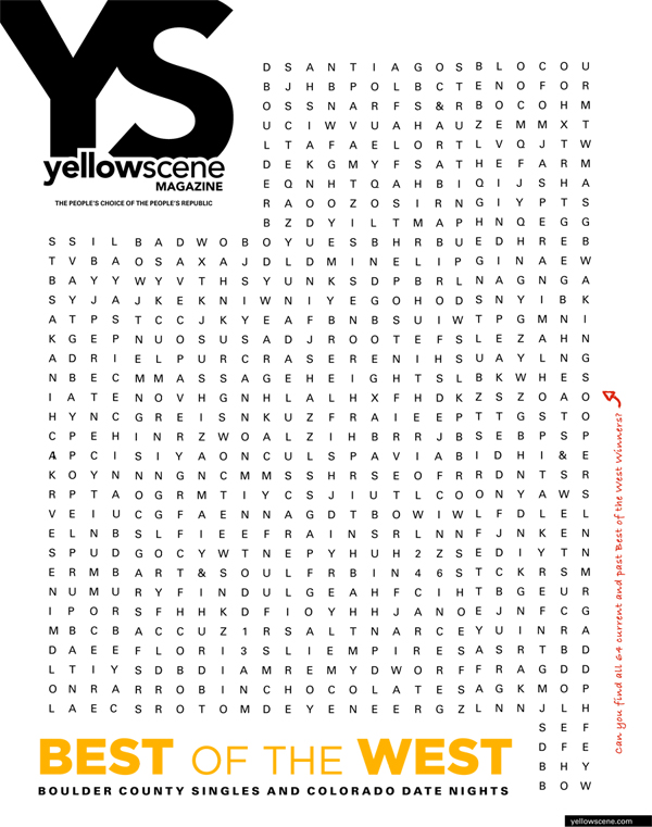 YS Issue: February 2017